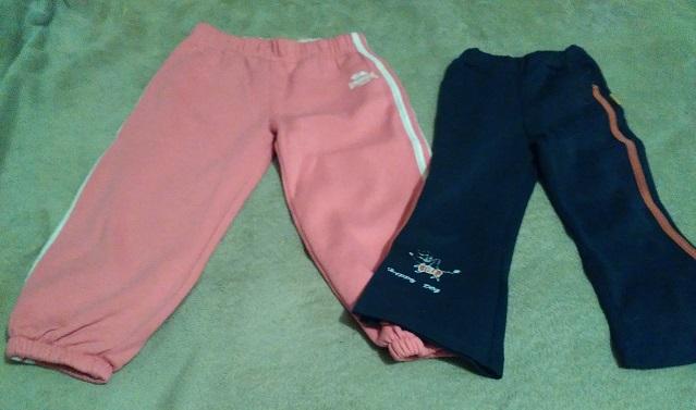 731c885d8bc2 Darujem - ponúkam  detské oblečenie